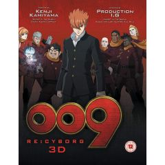 009 Re:Cyborg Collector's Edition