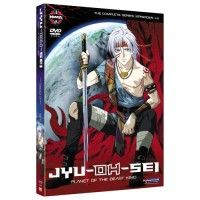 Jyu-Oh-Sei - Planet Of The Beast King Complete Series