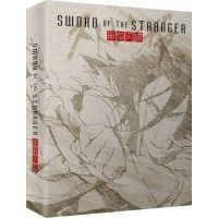 Sword of the Stranger Collector's Edition