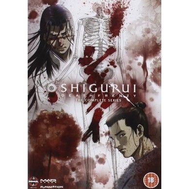 Shigurui: Death Frenzy Complete Series