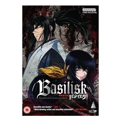 BASILISK Collection