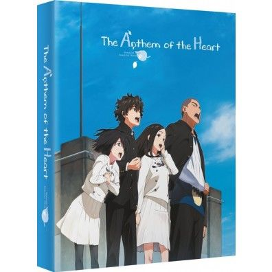 Anthem of the Heart - Collector's Edition