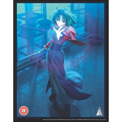 Garden Of Sinners Collector's Edition