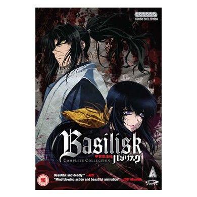 BASILISK Collection